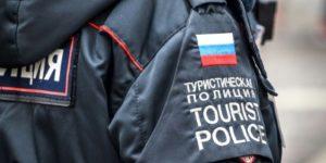 Rusia crea una policía turística para tranquilizar a los hinchas del Mundial