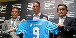 "Torres se va al Sagan Tosu japonés: ""Va a ser una gran experiencia"""