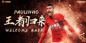 Internacional brasileño Paulinho se va del Barça rumbo a China