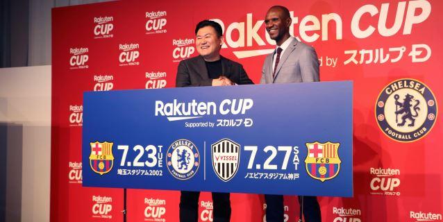 El FC Barcelona jugará contra el Vissel de Iniesta el 27 de julio en Japón