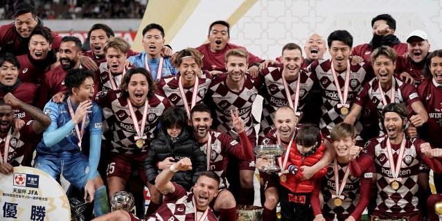 2-0. El Vissel Kobe consigue un histórico trofeo con su victoria frente al Kashima